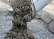 ConcreteNetwork.com  stamped concrete