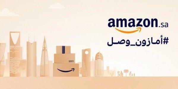 اغلاق سوق دوت كوم السعودية واستبداله بمتجر أمازون المخصص للسعودية Matrix219 In 2020 Tech Company Logos Blog Posts Twitter Sign Up