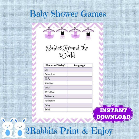 12 Best Baby Shower Gag Gifts Images On Pinterest
