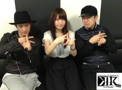 (C)GoRA・GoHands/k-project 2015-05-01 12:20:00放送 第1回「祝! KR4th 復 活!!!!」津田健次郎(周防尊役)杉田智和(宗像礼司役)小松未可子(ネコ役)|K of Radio - アニメイトTV  http://www.animate.tv/radio/archive_details.php?id=KR&mid=42 #津田健次郎 #Kenjiro_Tsuda #杉田智和 #Tomokazu_Sugita #小松未可子 #Mikako_Komatsu
