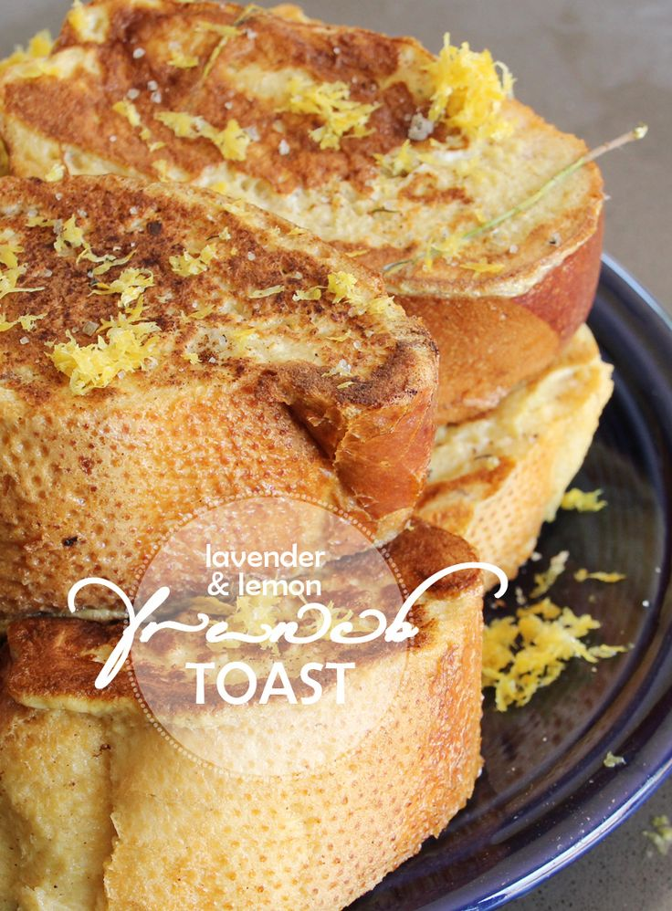 Lemon & Lavender French Toast | PepperDesignBlog.com: Lemon French, Lavender Lemon, Brunch Food, Breakfast, French Toast, Recipes Cakes Cupcakes, Cooker Sausages, Lavender French, Delicious Food
