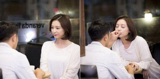 Jin Goo Kim Ji Won 2