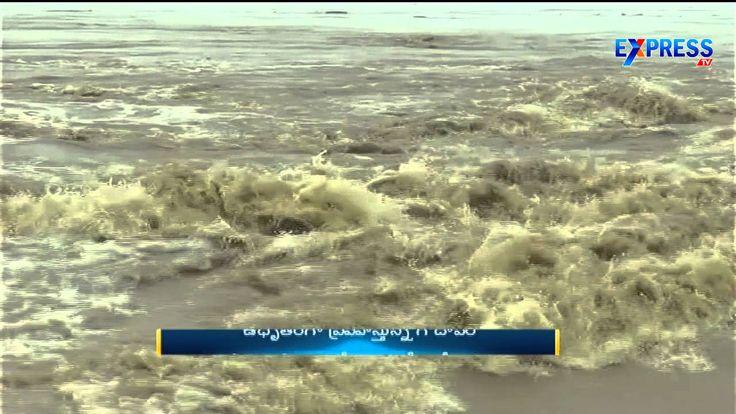 Godavari River with huge water flow - Express TV