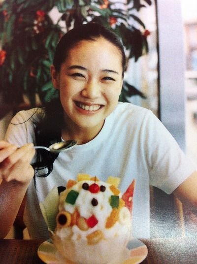 ブックセンターめいわ公式ブログ:蒼井優さん しろくまを食べる!