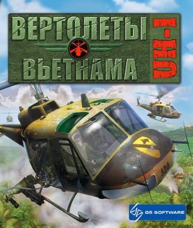 Вертолеты Вьетнама: UH-1 (Цифровая версия)  — 99 руб. —  Игра Вертолеты Вьетнама: UH-1 – новый вертолетный симулятор, повествующий о наиболее примечательных эпизодах войны во Вьетнаме.