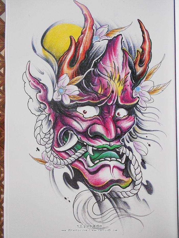 彩色般若纹身手稿