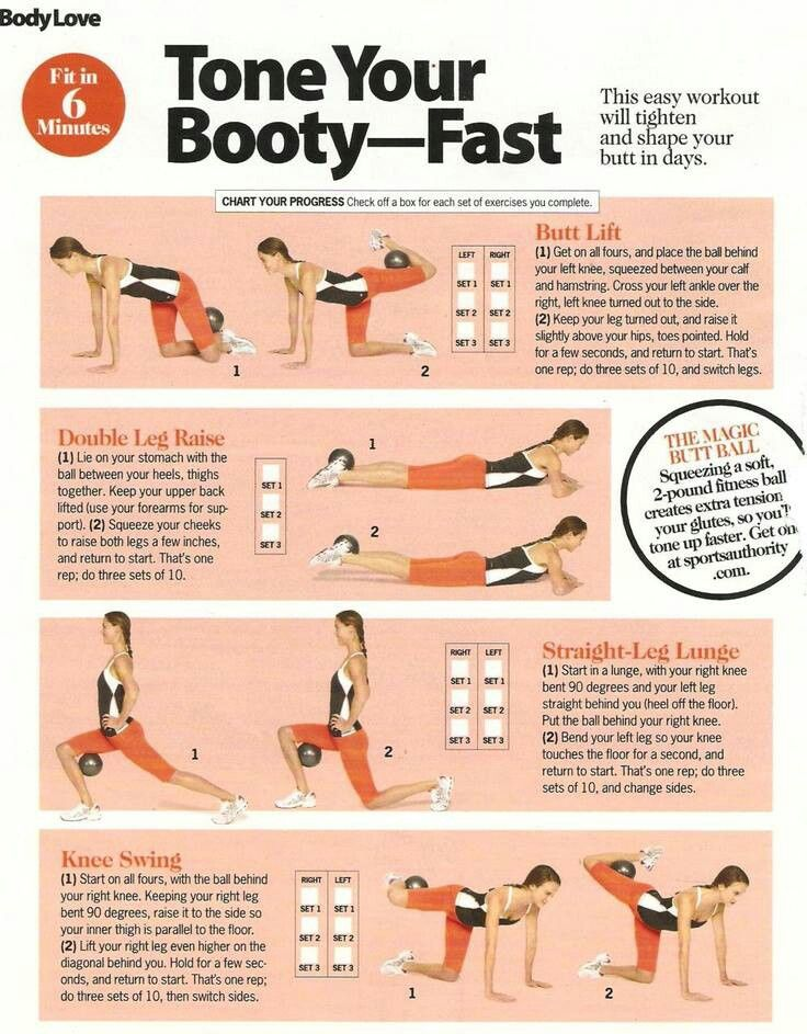 Tone your booty---need a small ball to hold with your legs