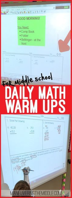 Daily Math Warm Ups and Homework - great for the busy middle school teacher, easy to add into your math lesson plans, seamless routine for your students.  Win-win!    maneuveringthemiddle.com