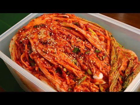 Traditional kimchi recipe (Tongbaechu-kimchi: 통배추김치) - YouTube