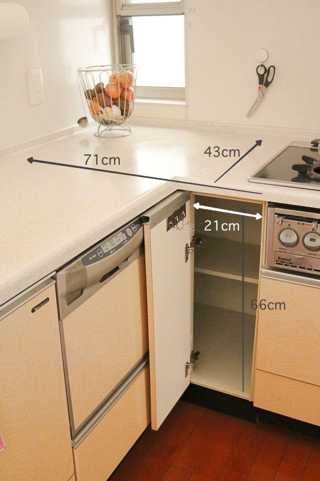 L型キッチン収納は ものの使用頻度 と 使いやすい空間 のランクづけが鍵 片づけ収納ドットコム 2020 L型キッチン キッチン 収納 L字 キッチン