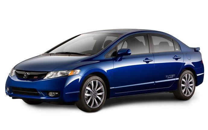2011 Honda Civic Owners Manual - OwnersManualCar.Com