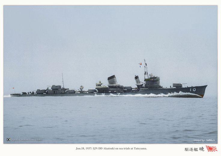 IJN destroyer Akatsuki on sea trial at Tateyama, January 18, 1937. 日本帝国海軍駆逐艦-暁