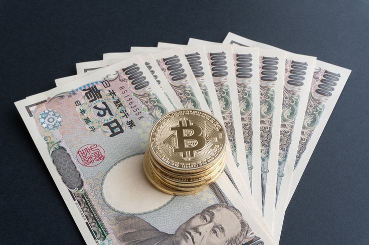Japanese Government Officially Ends Bitcoin Consumption Tax -