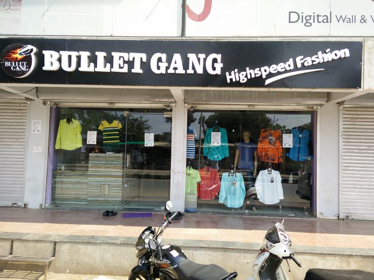 Bullet Gang Himatnagar Sale in City for Mens Cloths...  - Cloths - Mens Cloths - Women Cloths - Kids Cloths - Jeans Cloths - Perfume