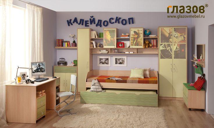 Мебель для детской Калейдоскоп - композиция 4
