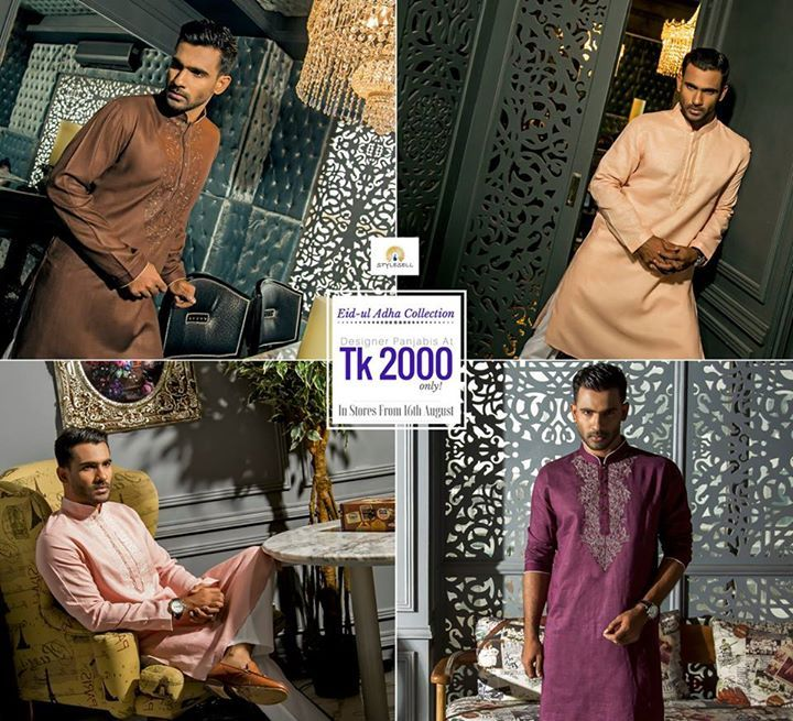 #EidCollection #NewArrivals - Buy Panjabis at Tk 1500 & Tk 2000 ONLY! Formal Shirts at Tk 1000 Only. Coates available at Tk 2000 and Polo T-shirts at Tk 700. In Stores from 16th August! <3  StyleSell brings to you the trendiest Menswear and Womenswear paired with comfort and affordable price range!  #Menswear #Regularwear #Trending #Clothing #Comfort #BestPrice  Our Shop address: Showroom 1: South Avenue, Gulshan 1 (Just beside Gulshan 1 DCC Market on the main road). Showroom 2: Police…