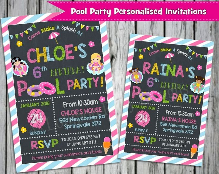 Pool party personalised invitations for girls - Digital or printed - Ship worldwide. www.lollipoppartysupplies.com.au
