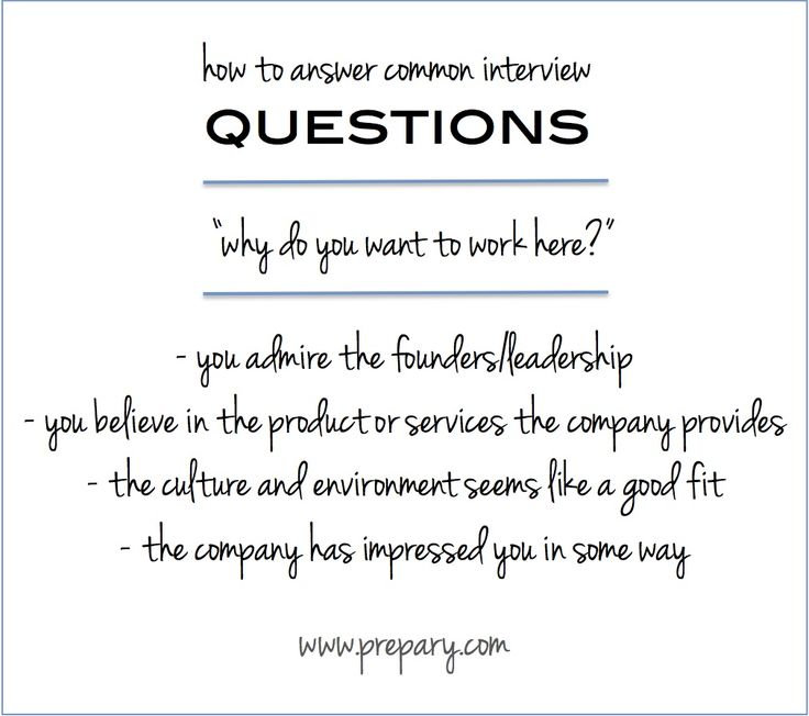 answer the common interview question why do you want to work here - Is There Any Questions You Would Like To Ask Us Interview Question