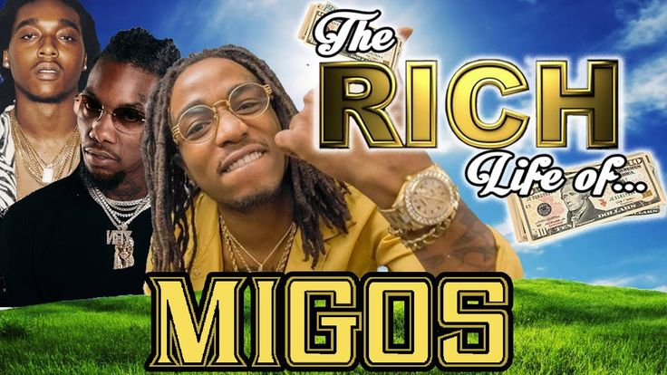 MIGOS - The RICH LIFE - Net Worth 2017 S.1 Ep. 4 - YouTube