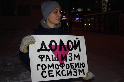 #Russian #LGBT Support Group Attacked with Toxic Gas; Injuries Reported  http://www.towleroad.com/2015/04/toxic-gas-attack-on-russian-lgbt-support-group-maximum-reported.html