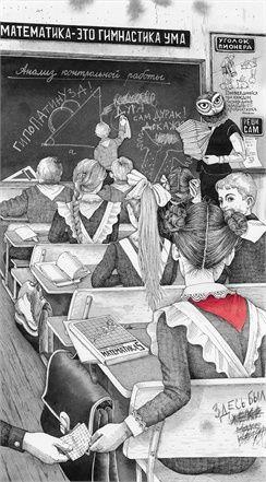 Illustrations by commercial Decorative and Childrens Book illustrator Sveta Dorosheva represented by leading international agency Illustration Ltd. To view Sveta's portfolio please visit http://www.illustrationweb.us/artists/SvetaDorosheva/view