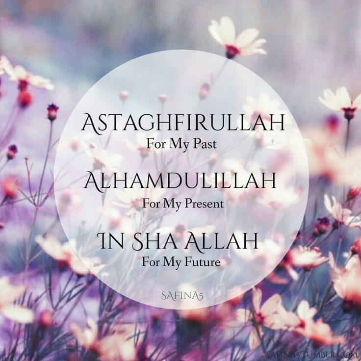 Yesterday, Today and Tomorrow....Allah will always be here.