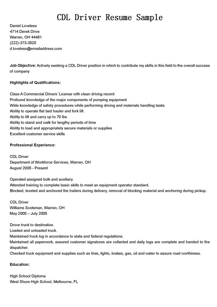 cdl driver resume samplesml sample best images about example high - driver resume samples