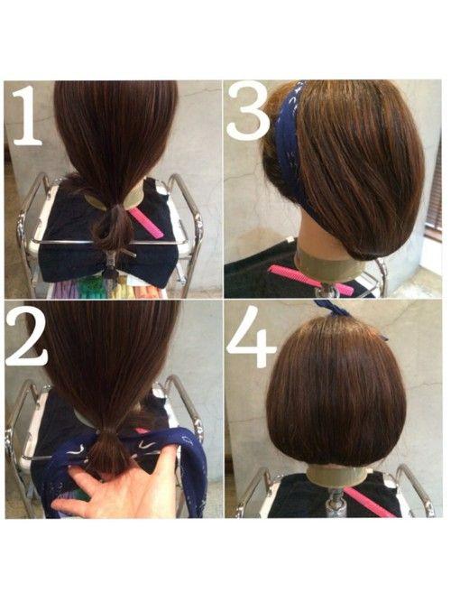 ボブ風ピンなしアレンジ  ①下の方で輪っかに結ぶ。 ②輪っかにバンダナを通す。 ③髪を内側にしまい込むようにして、そのままバンダナを前髪の上の位置で結ぶ。 ④後ろの髪を左右ひきだしたら、完成です。