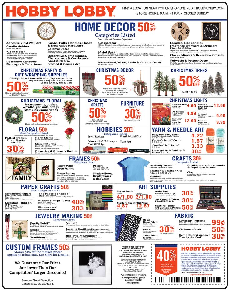 Hobby Lobby Weekly Ad December 3 - 9, 2017 - http://www.olcatalog.com/grocery/hobby-lobby-weekly-ad.html