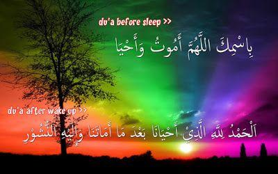 Shayari Urdu Images: Urdu Islamic Life Quotes hd image 2016