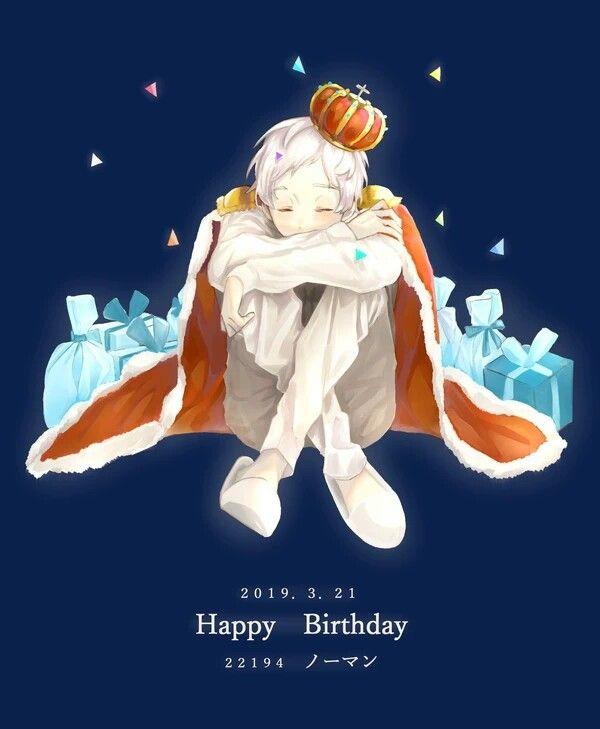 ノーマン 誕生 日