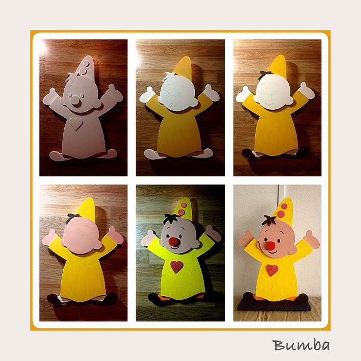 Bumba's cardboard maquette