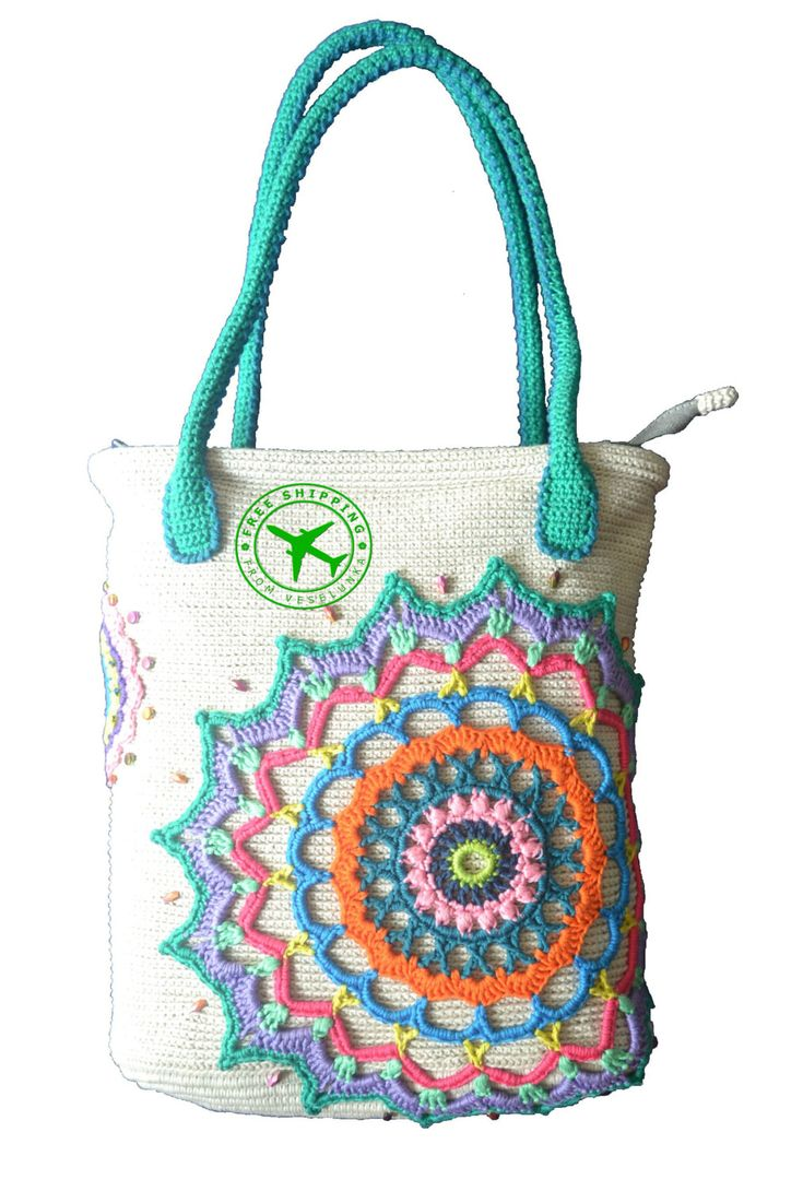 """Crochet bag """"Odessa - Pearl of the Sea"""". Women's handbag with colored applique decoration and beads. FREE SHIPPING! - pinned by pin4etsy.com"""