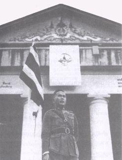 Nation-building and the Pursuit of Nationalism under Field Marshal Plaek Phibunsongkhram   2Bangkok.com