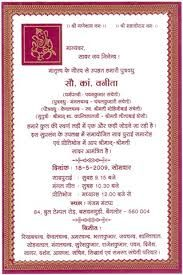 May 2009 Ek Khwab Page 2 Indian Wedding Invitations Pinterest