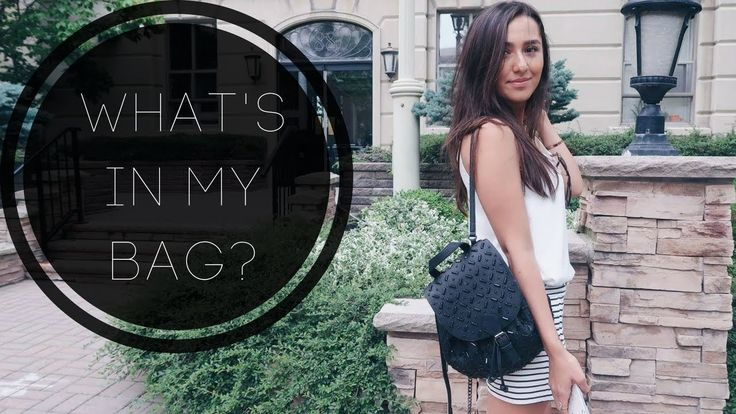 WHAT'S IN MY BAG 2017 || KONUL