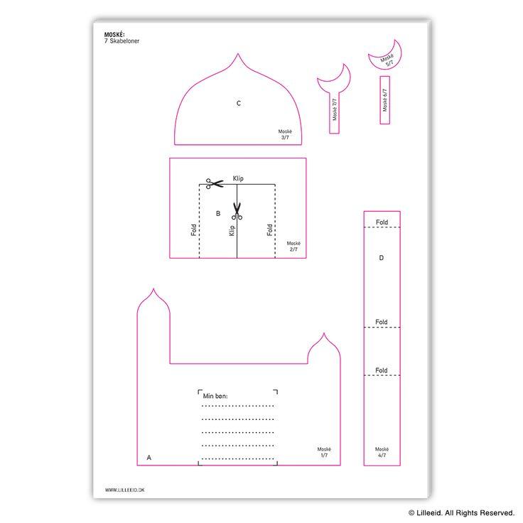 Ramadan & Eid Decoration Template: Iftar Time