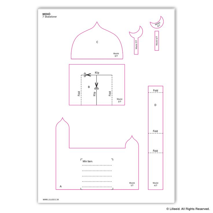 Ramadan & Eid Decoration Template: Iftar Time