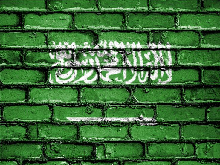 #banner #brick #bricks #country #emblem #flag #nation #national #patriot #patriotic #patriotism #saudi arabia #symbol #wall 4k