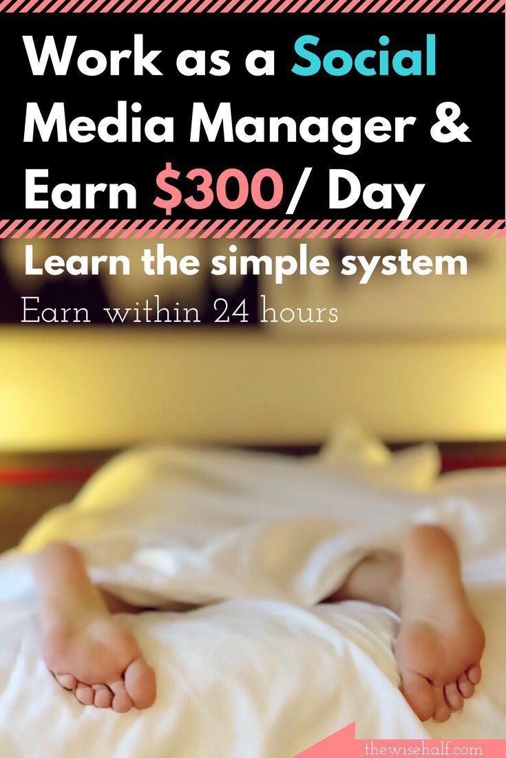 Start working at the comfort of your own home. Learn how to earn online within 24 hours. See how a college dropout make money with this simple system. This post may contain affiliate links. Make money fast, work at home. Email processing System. Part time job, online job