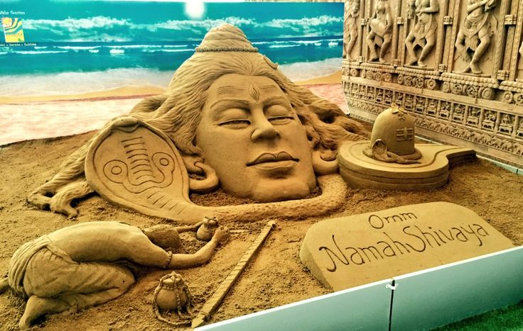 SandArt of  #LordShiva at Bhubaneswar Airport to mark the Second Monday of holy 'Sawan month'
