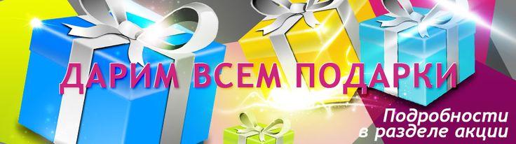 Часы Seiko| Продажа часов Seiko в Москве в Интернет-магазине Diesel-Casio