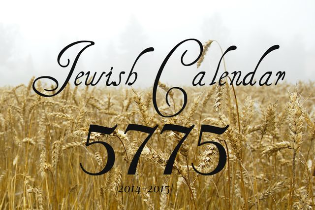 Mark Your Calendar! It's the 2014-15 Jewish Holiday Calendar.