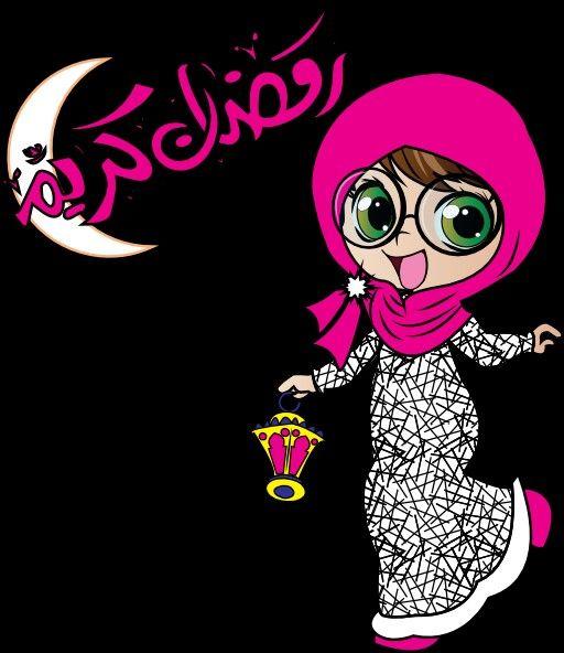 Pin By Manal Sedkey On Ramadan And Eid Cartoon Wallpaper Ramadan Kareem Ramdan Kareem