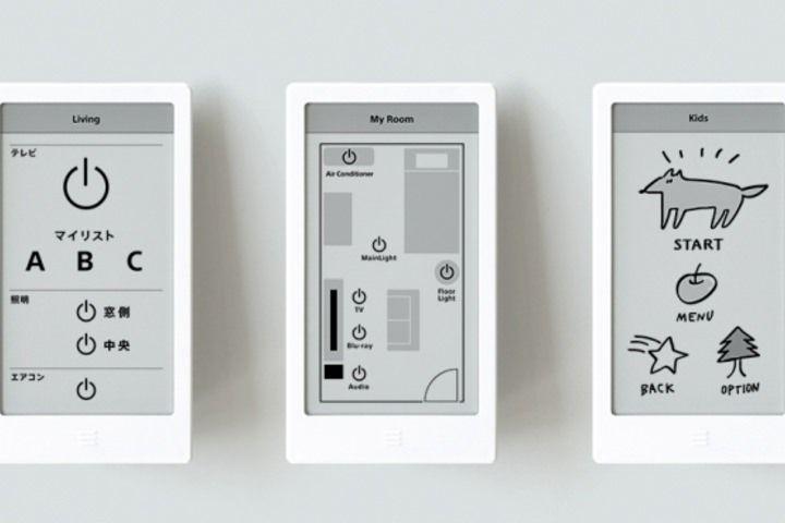 理想のリモコンをデザインしよう!複数の家電を操作できるソニーの「HUIS」、Bluetoothとフルカスタマイズに対応 - えんウチ