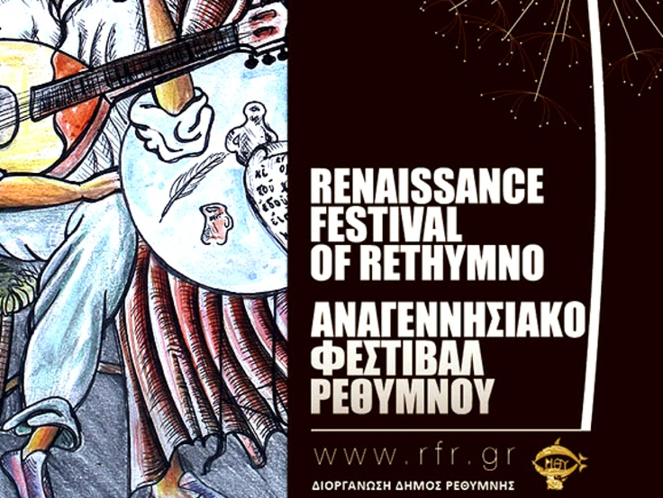 Since 1987 the famous Renaissance Festival has been organised by the Municipality of Rethymno every summer. More info : http://www.cretetravel.com/event/the-renaissance-festival-in-rethimno/  #Renaissance #Festival #Rethimno #Rethymno #Municipality #Summer #Music #Theater #Crete #CreteTravel.com #www.cretetravel. om