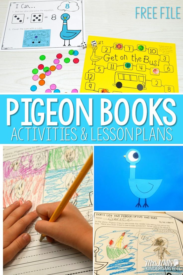 Pigeon Book Lesson Plans and Activities for Mo Willems hilarious books!  Kindergarten and First Grade work on reading comprehension in these close read lessons.  Also includes crafts, a snack, and a free math game! via @deedee_wills