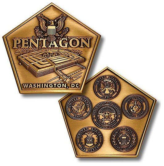 Pentagon with 5 Seals - Bronze Antique Coin