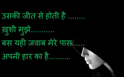 Every India: Best quotes wallpapers anlone girl
