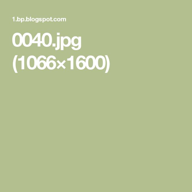 0040.jpg (1066×1600)